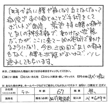 Aozora301