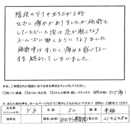 Aozora303