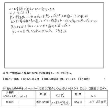 Aozora2009082201